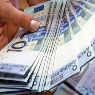 О выплате дивидендов по акциям за 2018 год ОАО «Слуцкпромбурвод»